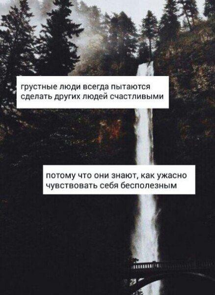картинки со строчками песен грустные далее