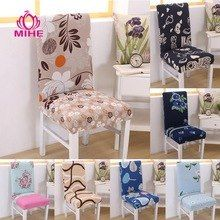 Super Modern Banquet Chair Cover Stretch Printed Hotel Chair Short Links Chair Design For Home Short Linksinfo