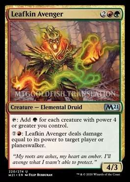 Ancestralgames Spoilers Mtgm21 Mtgn Magic The Gathering Cards Druid The Gathering