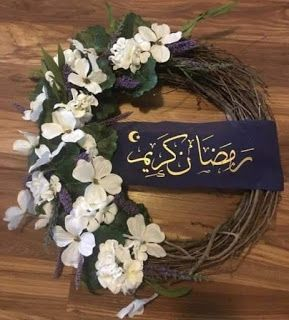 Daily Upates رمضمان کی تیاری کیسے کریں مرحبا رمضان کریم Ramadan Decorations Ramadan Gifts Diy Eid Decorations