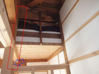 木陰手探りdiy 一時解除した左側の化粧板を 既存の柱を覆うように