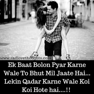 Best Love Hurt Whatsapp Status Quotes English Pictures Best Love