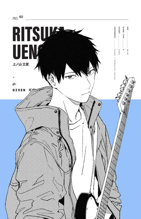 ✎ Given - given+ Poster Series ⌜ no. Anime Boys, Manga Anime, Manga Art, Anime Art, Cute Poster, Poster Wall, Poster Prints, Collage Mural, Japon Illustration