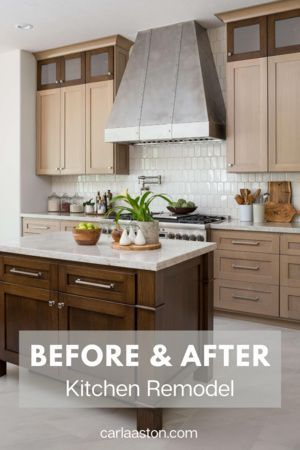 Kitchen Makeover Goodbye Old Oak Cabinets Hello New Before And After Designed Kitchen Remodel Oak Cabinets Kitchen Makeover