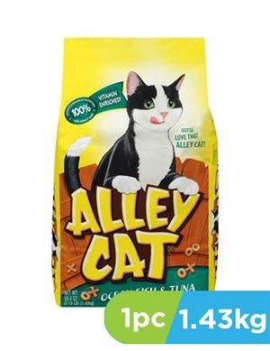 Price Kd 1 75 100 Complete Nutrition For Kittens And Adult