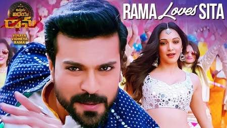 Rama Loves Sita Song Mp3 Download Vinaya Vidheya Rama Movie 2019 Hindi Movies Online Bollywood Songs Bollywood Music
