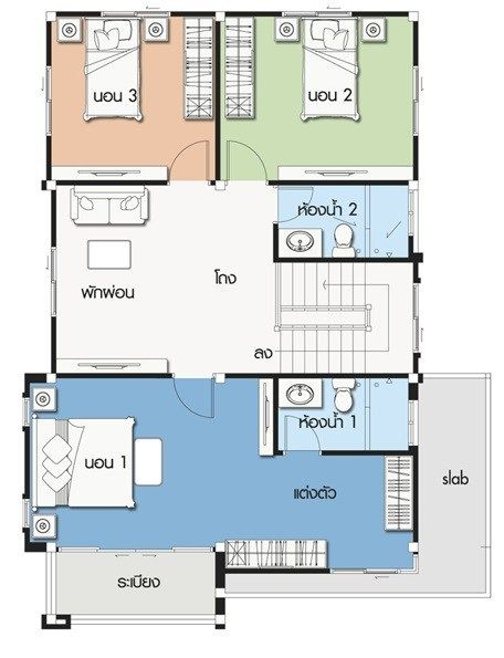 House Design Plan 9x12 5m With 4 Bedrooms House Layout Plans Home Design Plans House Design