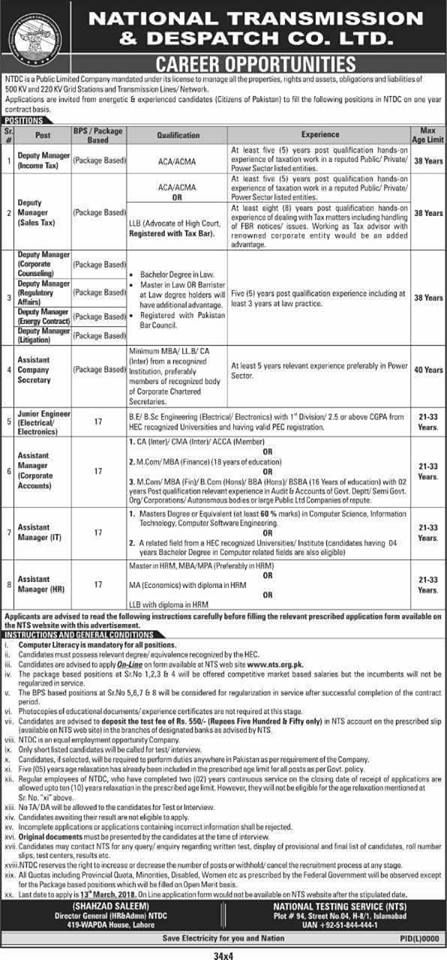 Latest NTDC Jobs 2018 National Transmission and Despatch