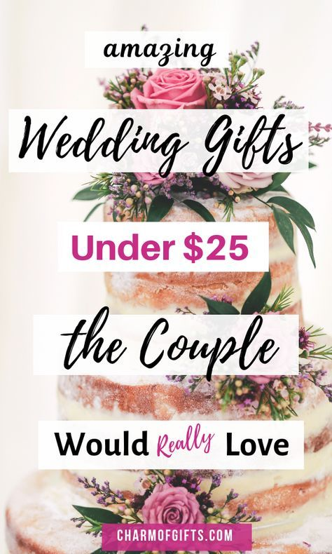 Wedding Gifts Under 25 Impress The Newlyweds Inexpensive Wedding Gifts Wedding Gifts For Bride Bridal Shower Gifts For Bride