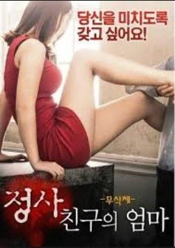 Tag Free Download Film Semi Korea Terbaru 2018 Subtitle Indonesia
