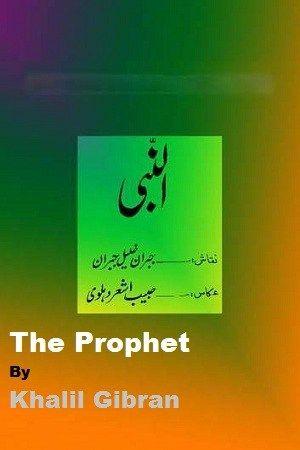 The Prophet In Urdu By Khalil Gibran Pdf Download Khalil Gibran The Prophet Kahlil Gibran Kahlil Gibran