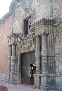 National Superior Autonomous School of Fine Arts, Lima