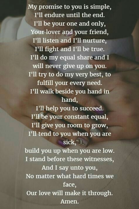 My Promise To You Simple Yet Meaningful Poem Of Promises You Will Fulfill To Your One And Only Wedding Vows To Husband Wedding Poems Love Quotes