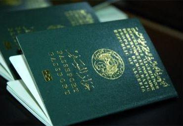 ملف جواز السفر البيومتري الجزائري Biometric Passport Passport Biometrics