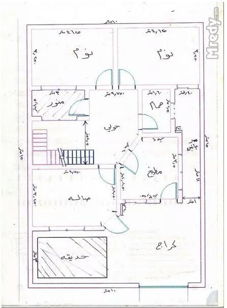 Epingle Sur Plans De Villa