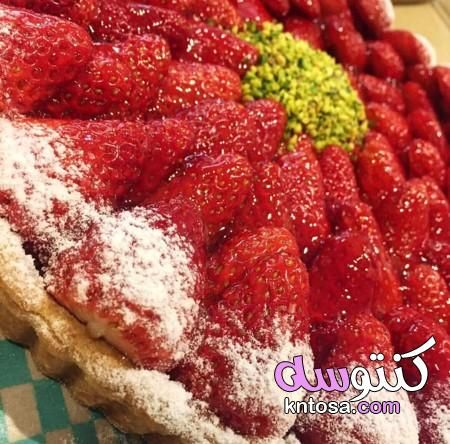 تارت الفراولة سالى فؤاد طريقة عمل التارت طريقة عمل تارت الفراولة حشوة التارت Food Strawberry Raspberry