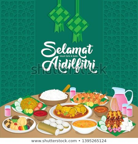 Iftar Berbuka Puasa Or Fatoor Is The Evening Meal With Which Muslims End Their Daily Ramadan Fast Evening Meals Pink Floral Wallpaper Abstract Art Wallpaper