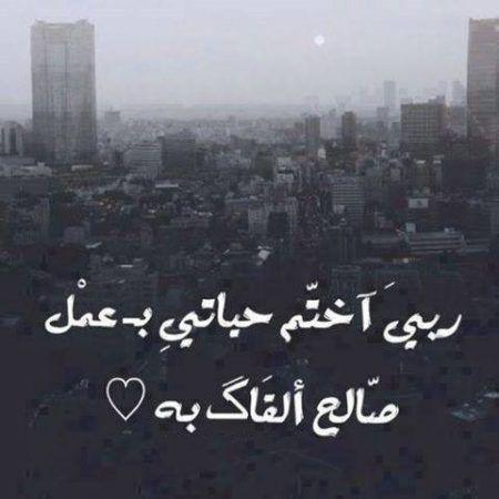 صور ادعية مصورة اسلامية جميلة رمزيات دعاء ميكساتك Islamic Love Quotes Islamic Quotes Quran I Miss You Dad