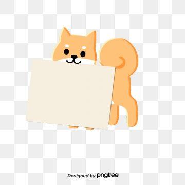 ベクタペットの犬はボール紙の文字の枠をかむ ペット 犬 段ボール画像とpsd素材ファイルの無料ダウンロード Pngtree ペット ペット 犬 犬