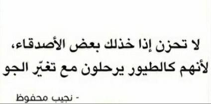 Pin By فتاة الشمس On رمزيات Calligraphy Arabic Calligraphy