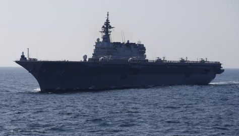 Japanese Warships to Join U.S. Aircraft Carrier in East China Sea: Reports