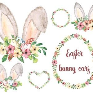 Bunnies In Love Clipart Bunny Cute Easter Clipart Baby Animal Floral Flowers Vintage Valentine Scrapbooking Love Watercolor In 2021 Bunny Watercolor Easter Bunny Ears Clip Art