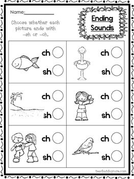 Ch Printable Worksheets