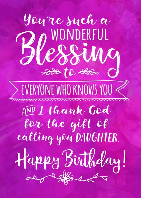 Daughter Birthday You Re Such A Wonderful Blessing Card Sister In Law Birthday Happy Birthday Daughter Mother In Law Birthday
