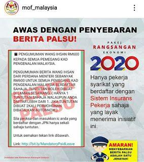 Wang Ihsan Rm600 Kepada Semua Pemegang Kad Pengenalan Malaysia In 2020 Wang Malaysia Personal Care