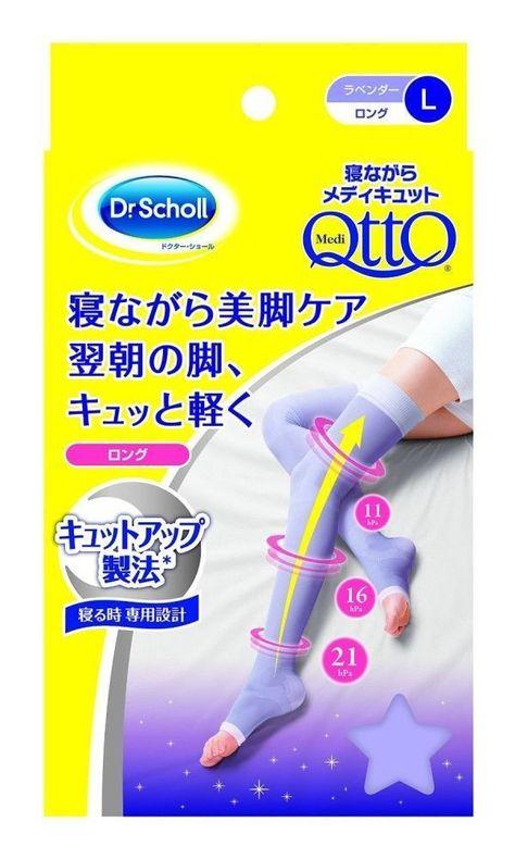Dr Scholl Medi QttO Sleep Warm toe L size Long Socks Black Japan、
