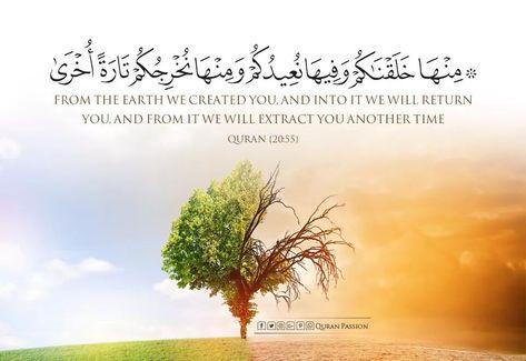 الحياة سألت الموت لمآذا البشر يحبونني ويكرهونك أجاب الموت ﻷنك كذبة جميلة وأنا حقيقة مؤلمة اللهم ثبتنا عند السؤال اللهم Quran Verses Islamic Quotes Earth