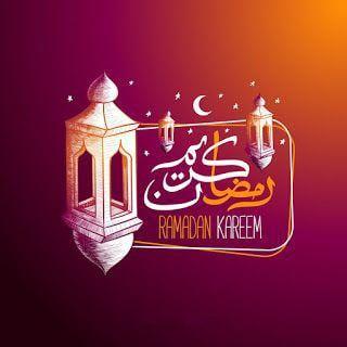 موعد أول أيام شهر رمضان المبارك لعام 2019 Art Drawings For Kids Ramadan Kareem Ramadan