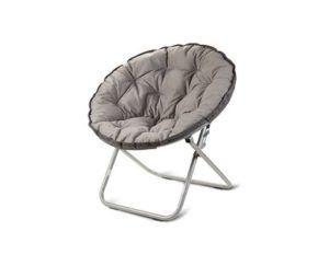 Sohl Furniture Saucer Chair