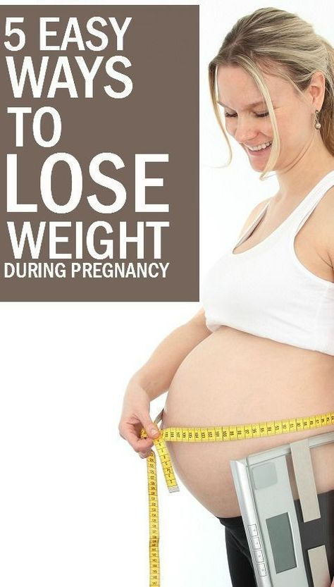 How to lose weight early pregnancy