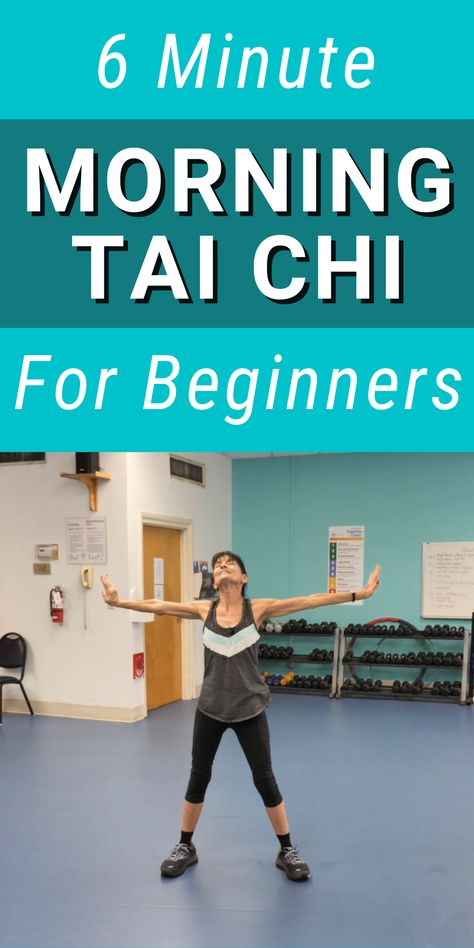 Fitness Workout For Women, Fitness Diet, Yoga Fitness, Health Fitness, Fitness Tips For Men, Fitness Motivation, Tai Chi For Beginners, Workout For Beginners, At Home Workout Plan