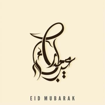 Eid Mubarak Happy Calligraphy Typography Ramadan Text Card Kareem Lettering Abstract Bac Graphic Design Background Templates Eid Free Graphic Design