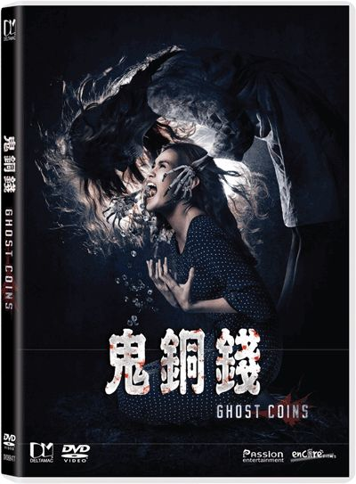 Find more movies like Ghost Coins to watch, Latest Ghost Coins Trailer, Add a Plot