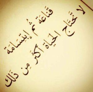 حالات 2020 حالات واتس جميلة وقصيرة وممتعة جدا Arabic Calligraphy Beautiful Words Calligraphy