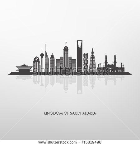 Kingdom Of Saudi Arabia Skyline Silhouette Riyadh Mecca And Jeddah Buildings Skyline Silhouette Saudi Arabia Skyline