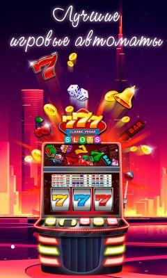онлайн карточные игровые автоматы