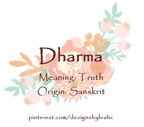 Dharma: Sanskrit Name meaning Truth | Names with meaning