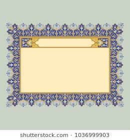 Arabic Floral Frame Traditional Islamic Design Mosque Decoration Element Elegance Background With Text Input Area I Islamic Design Frame Islamic Art Pattern