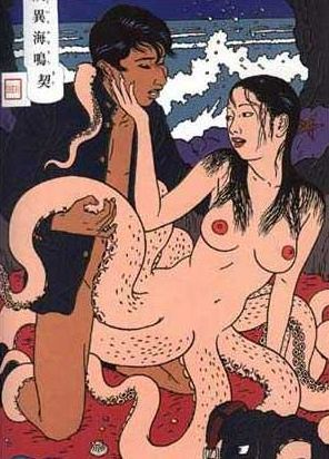 Sex japanese octopus girl