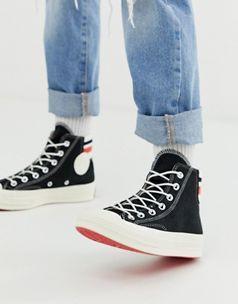converse 80s style 01