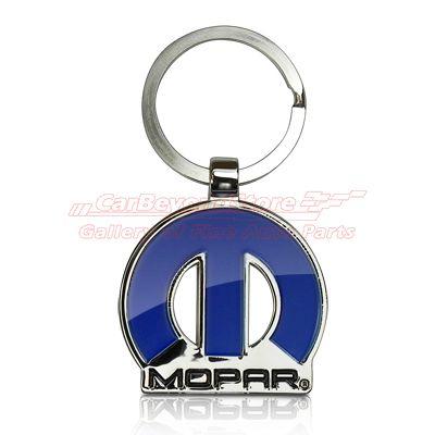 Mopar Logo Purple Spun Brushed Metal Key Chain