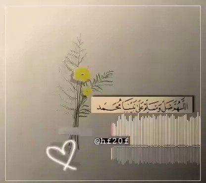 ابو فرحان On Twitter اللهم صل وسلم على نبينا محمد وآله وصحبه اجمعين صباح الخي Islamic Quotes Wallpaper Beautiful Islamic Quotes Love Smile Quotes