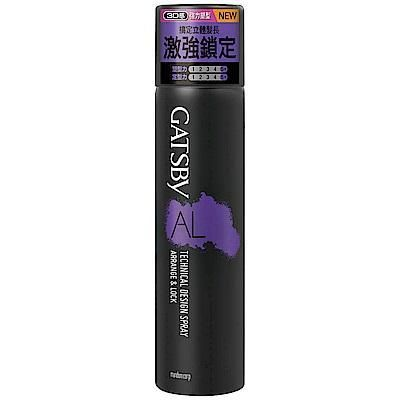 Tri Aerogel Styling Spray Hairspray This Is By Far The Best Hairspray I Ve Ever Used And I Ve U Hair Care Products Professional Styling Gel Best Hairspray