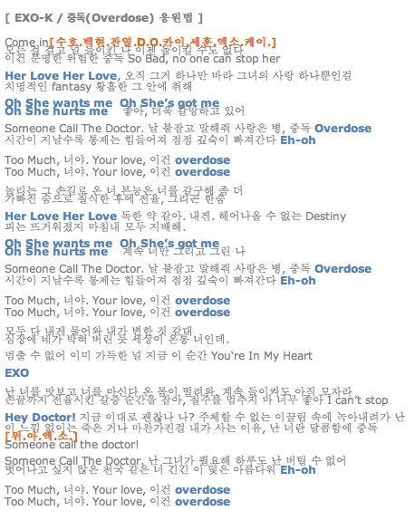 d1f45a75d87f7e412f7765842879d968  menu concert