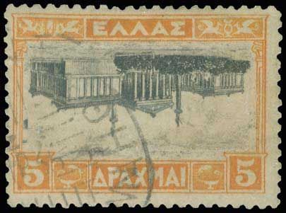 International Auctions Philately Stamp Auction