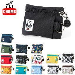 【楽天市場】チャムス chums コインケース Eco Little Coin Case CH60-2484 【雑貨】サイフ 財布 小銭入れ【メール便・代引不可】:Clapper